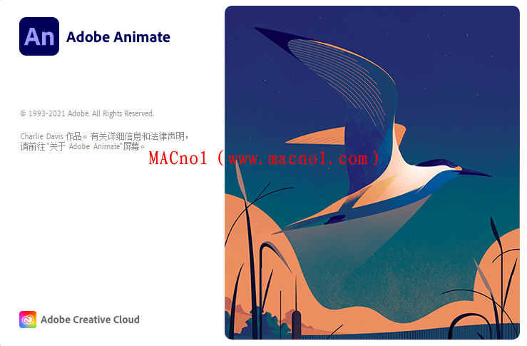 Adobe Animate(动画制作软件)v21.0.6 中文破解版 免激活码