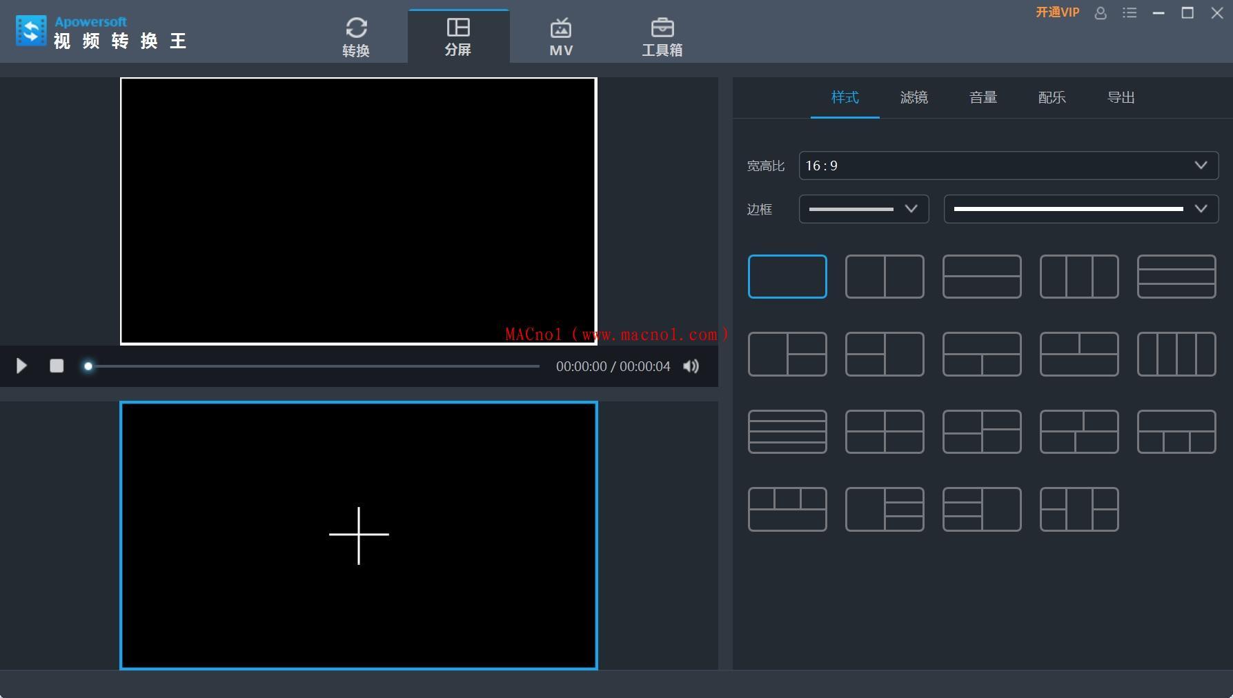 Apowersoft Video Converter Studio 4.jpg