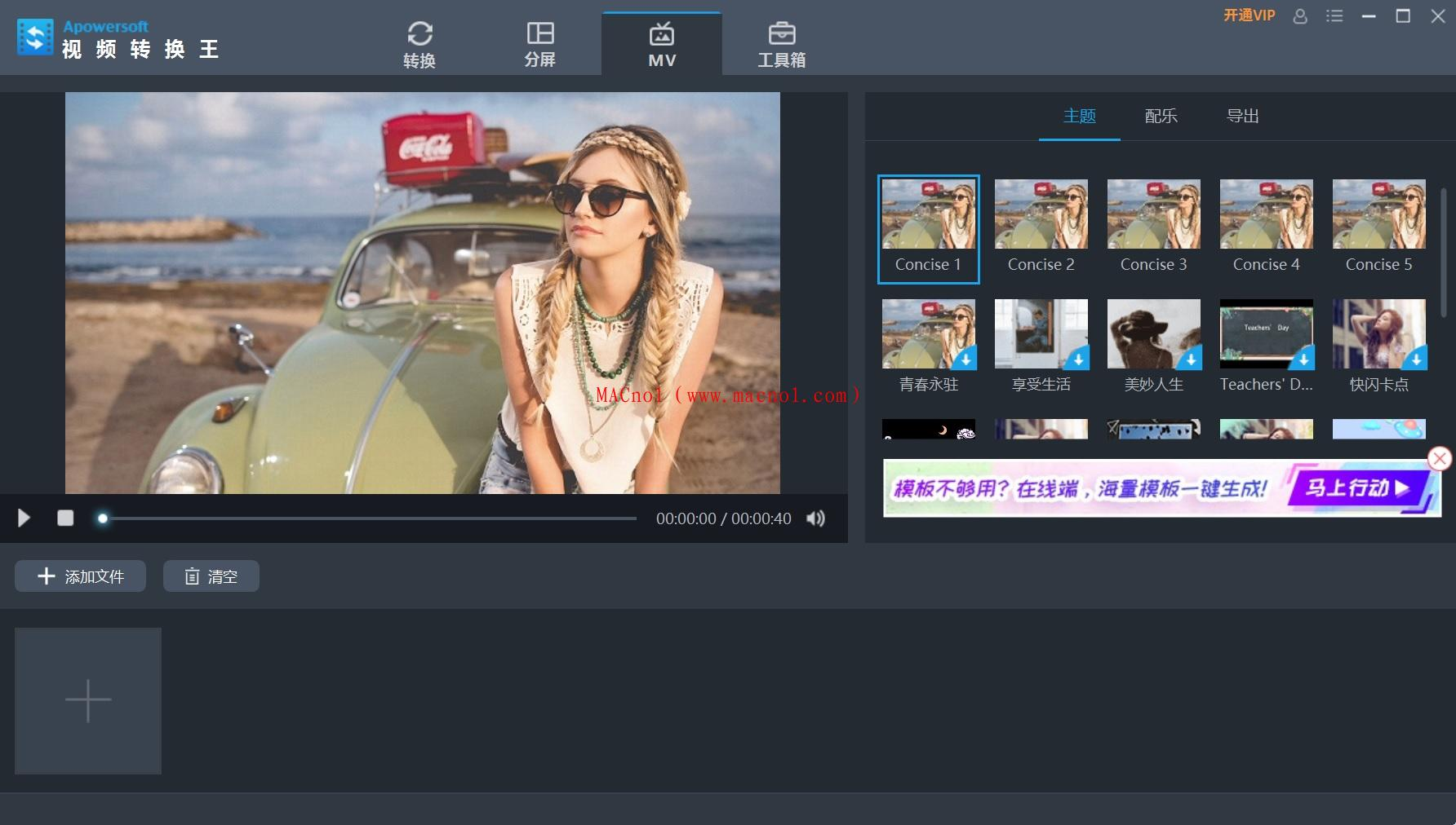 Apowersoft Video Converter Studio 破解版.jpg