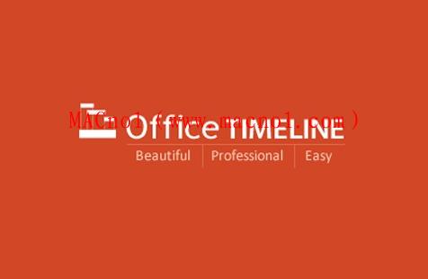 办公辅助插件 Office Timeline v6.2.1 破解版(附破解补丁)