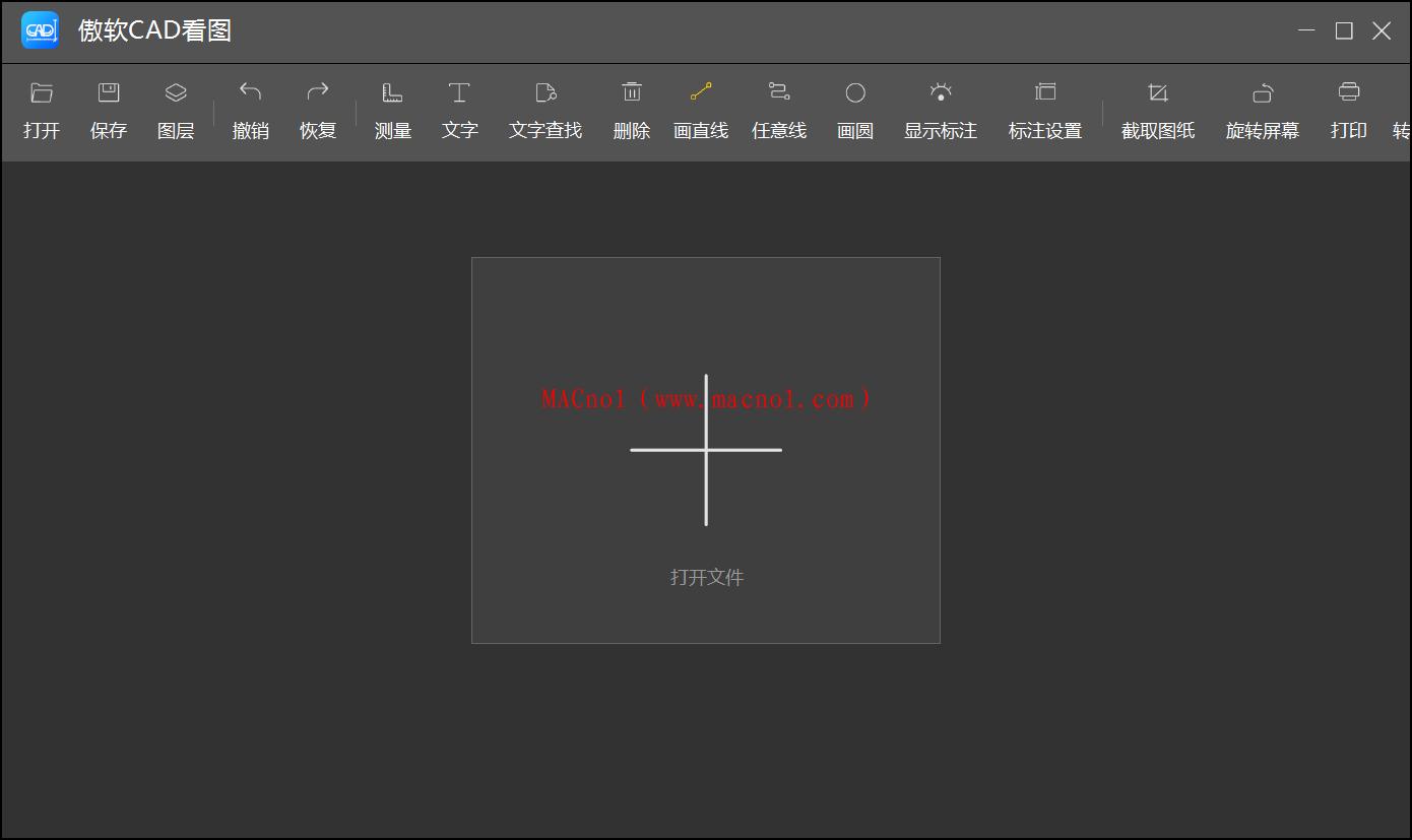Apowersoft CAD Viewer(傲软CAD看图)v1.0.4 中文破解版