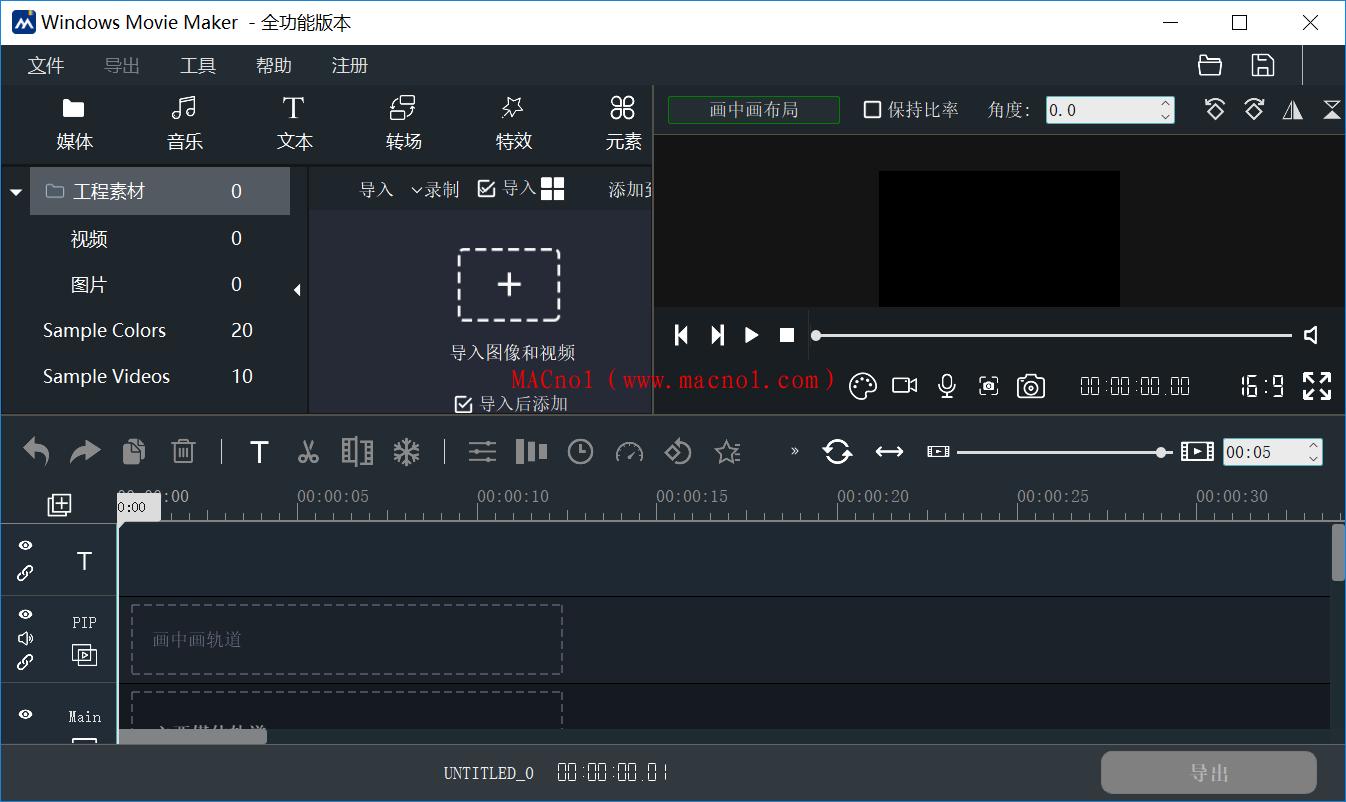 Windows Movie Maker 2021.png