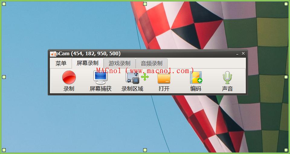 Ocam(免费录屏软件)v520.0 单文件版