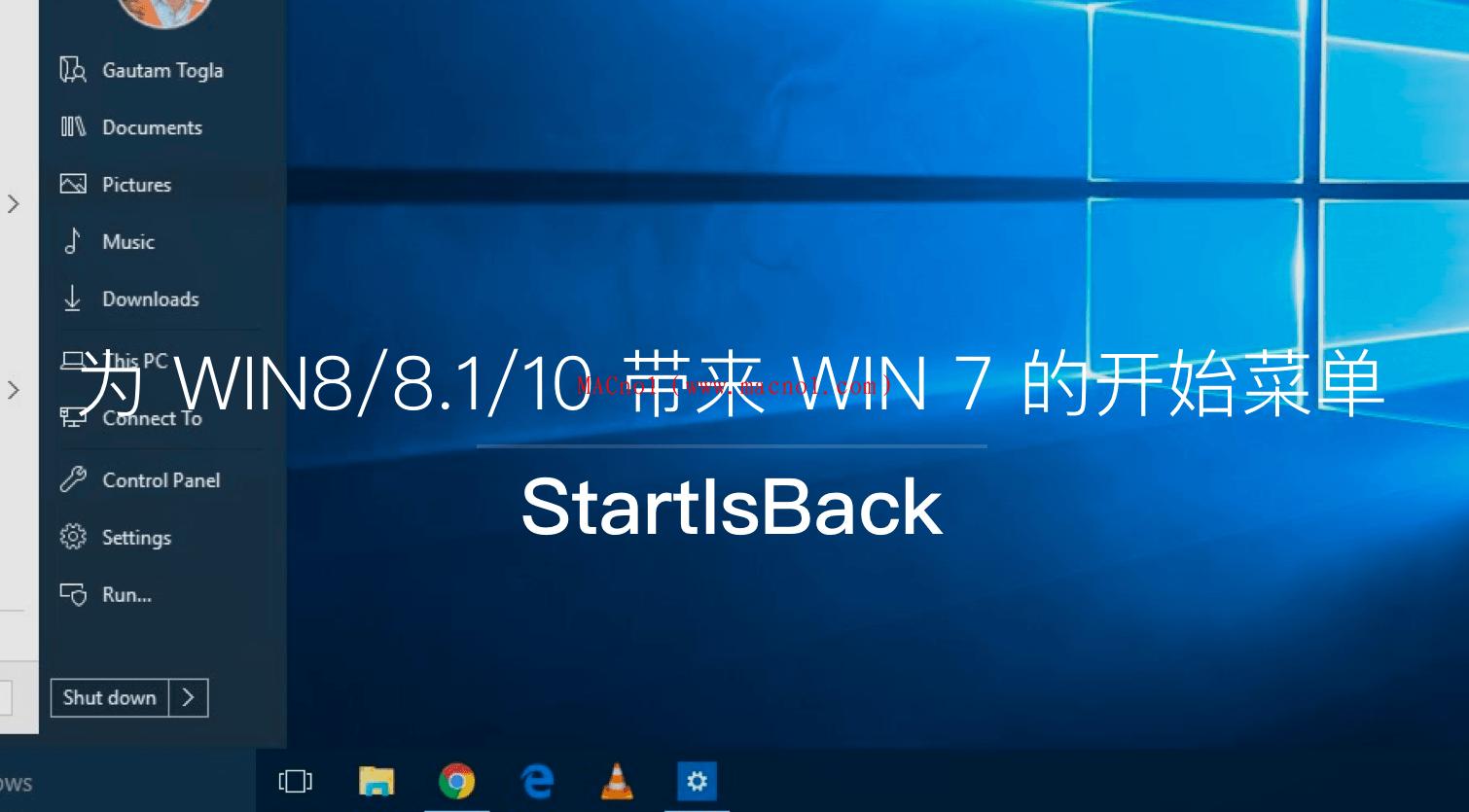 StartIsBack.png