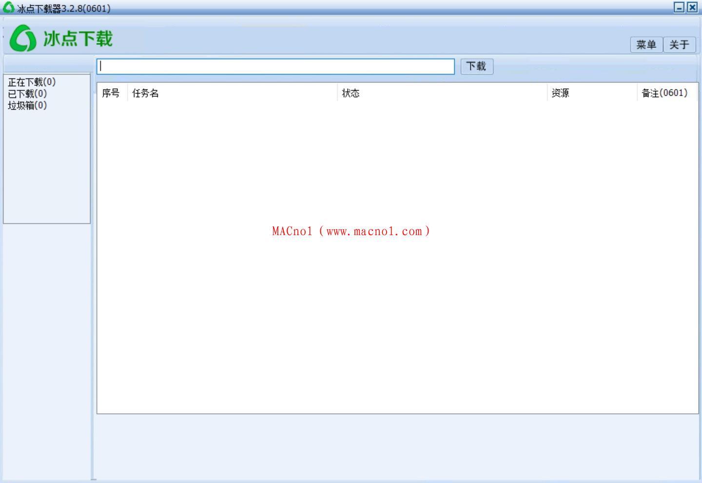 冰点文库素材下载器 v3.2.16.0125 绿色终结版