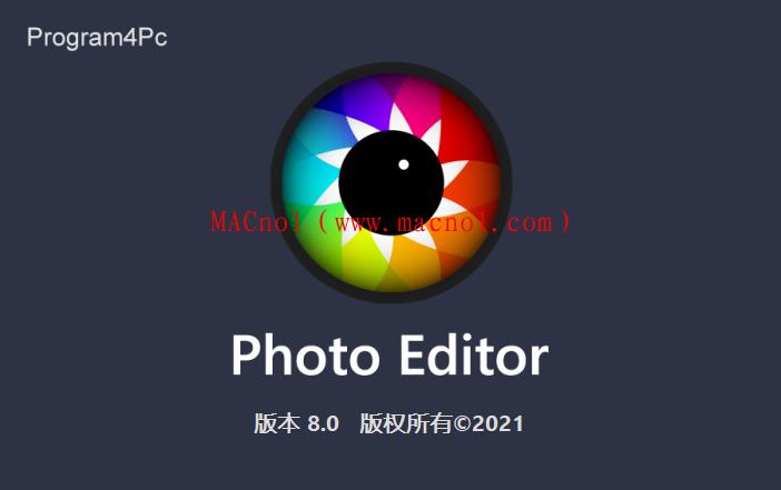 图片编辑软件 Program4Pc Photo Editor v8.0.0 破解版(免注册码)