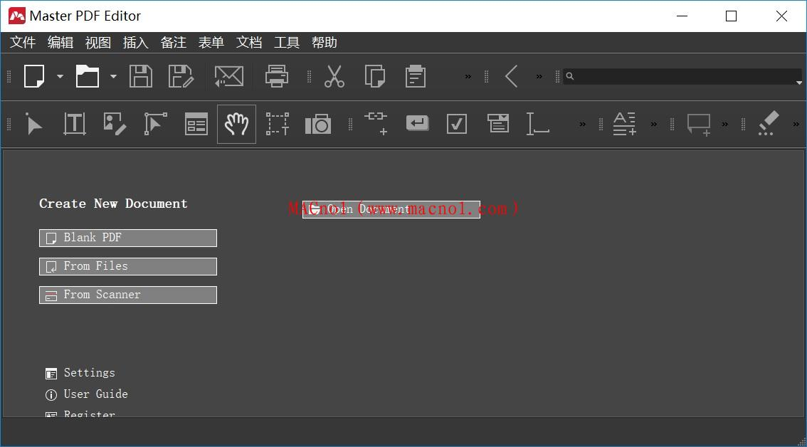 PDF编辑器 Master PDF Editor v5.8.03 中文破解版(免激活码)
