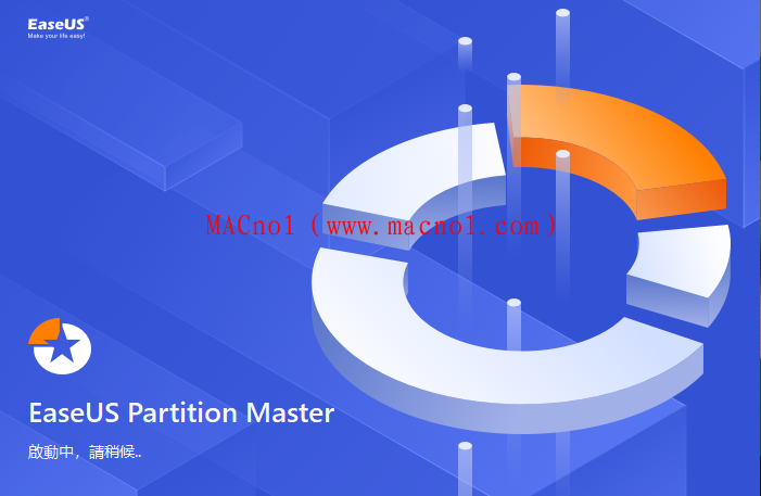 EaseUS Partition Master(磁盘管理软件)v16.0.0 中文破解版