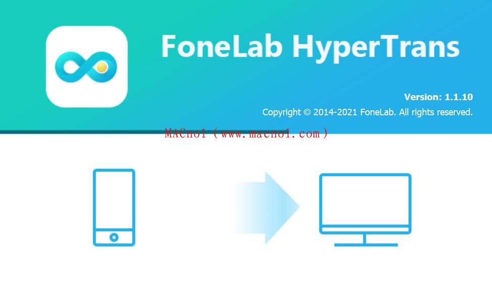 FoneLab HyperTrans(文件传输软件)v1.1.10 破解版 免激活码