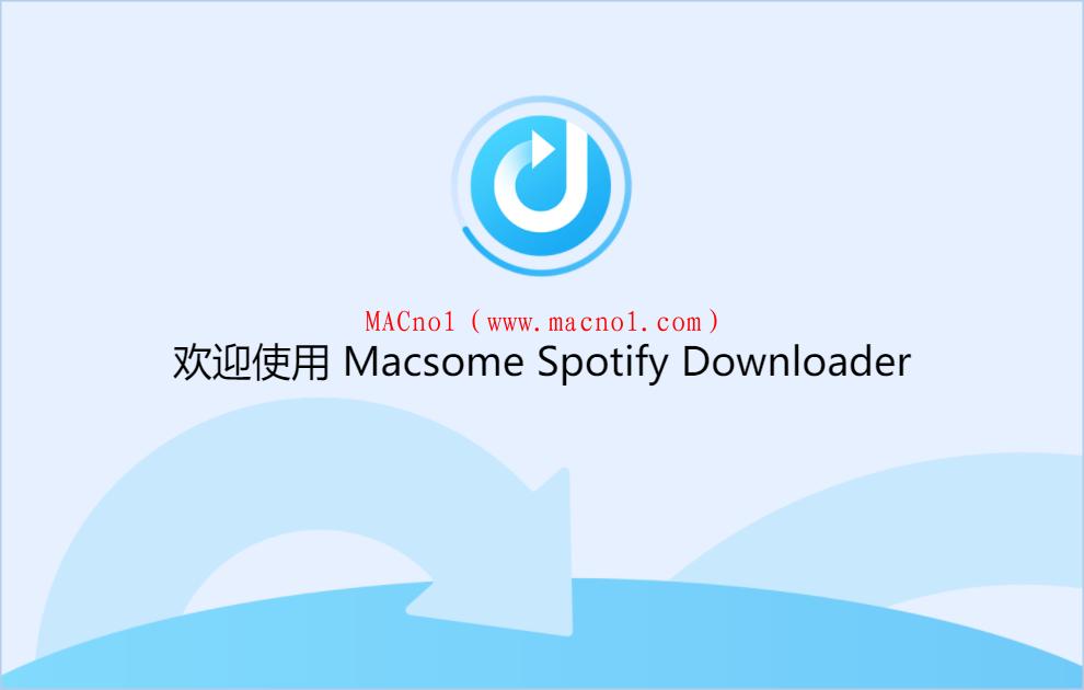 Macsome Spotify Downloader.png