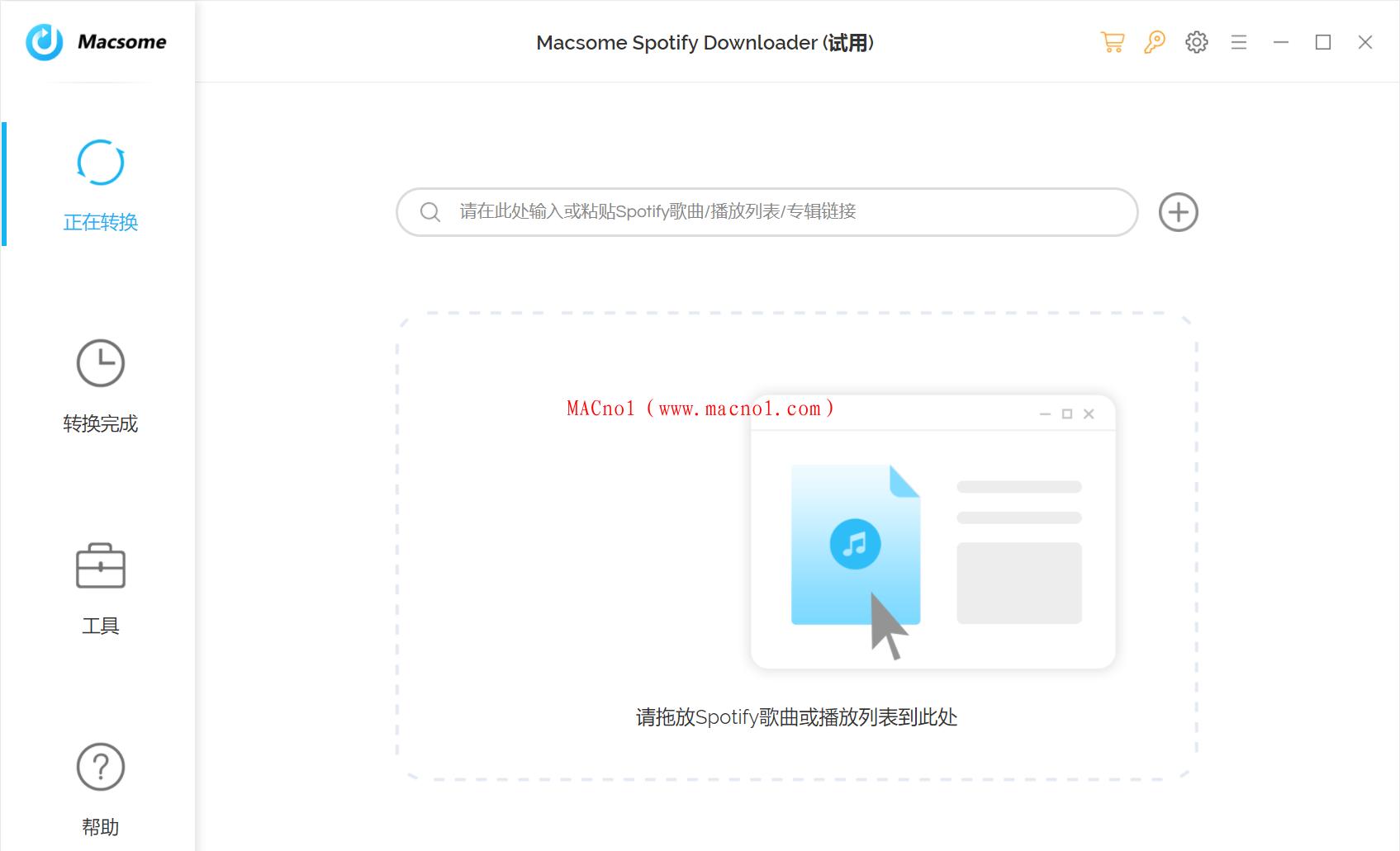 Macsome Spotify Downloader 破解版.png