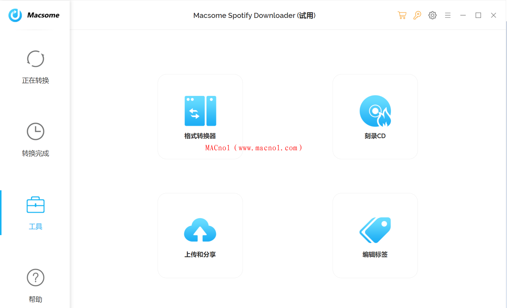 Macsome Spotify Downloader 注册机.png