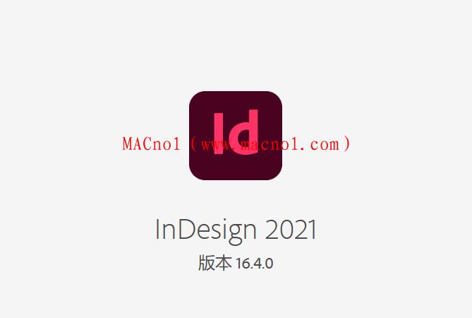 Adobe Indesign 2021(排版设计软件)v16.5.0 破解版 免激活码