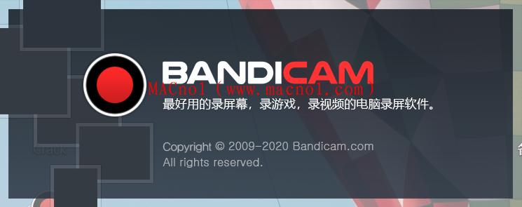 屏幕录制软件 Bandicam破解版 v5.3.1 中文破解版(附破解补丁)
