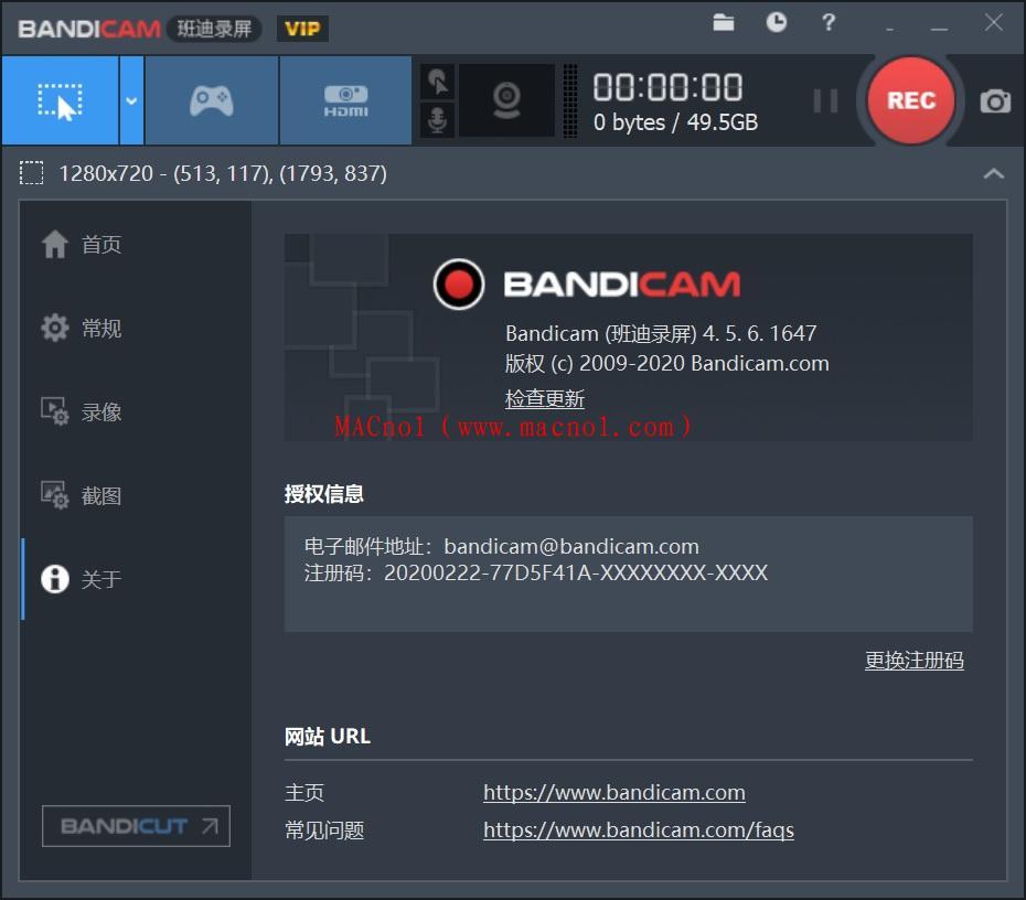 Bandicam破解版.jpg
