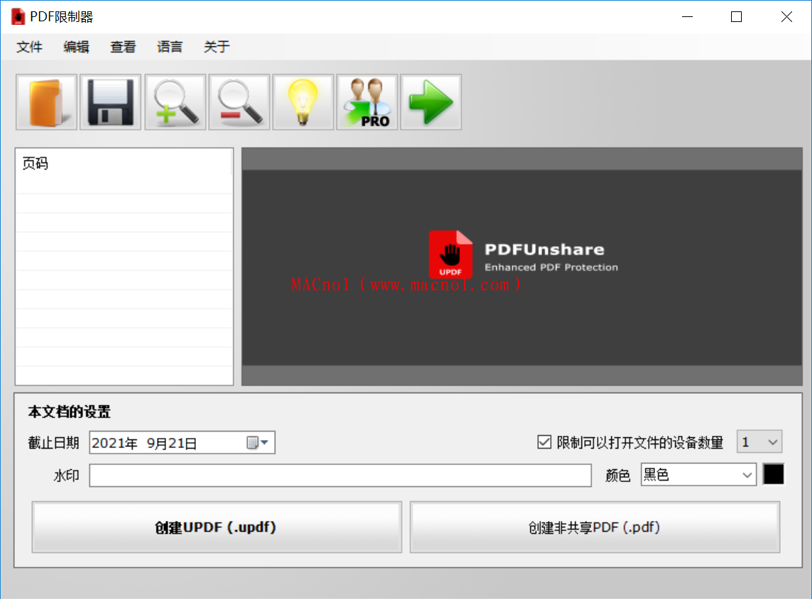 PDF Unsharer.png