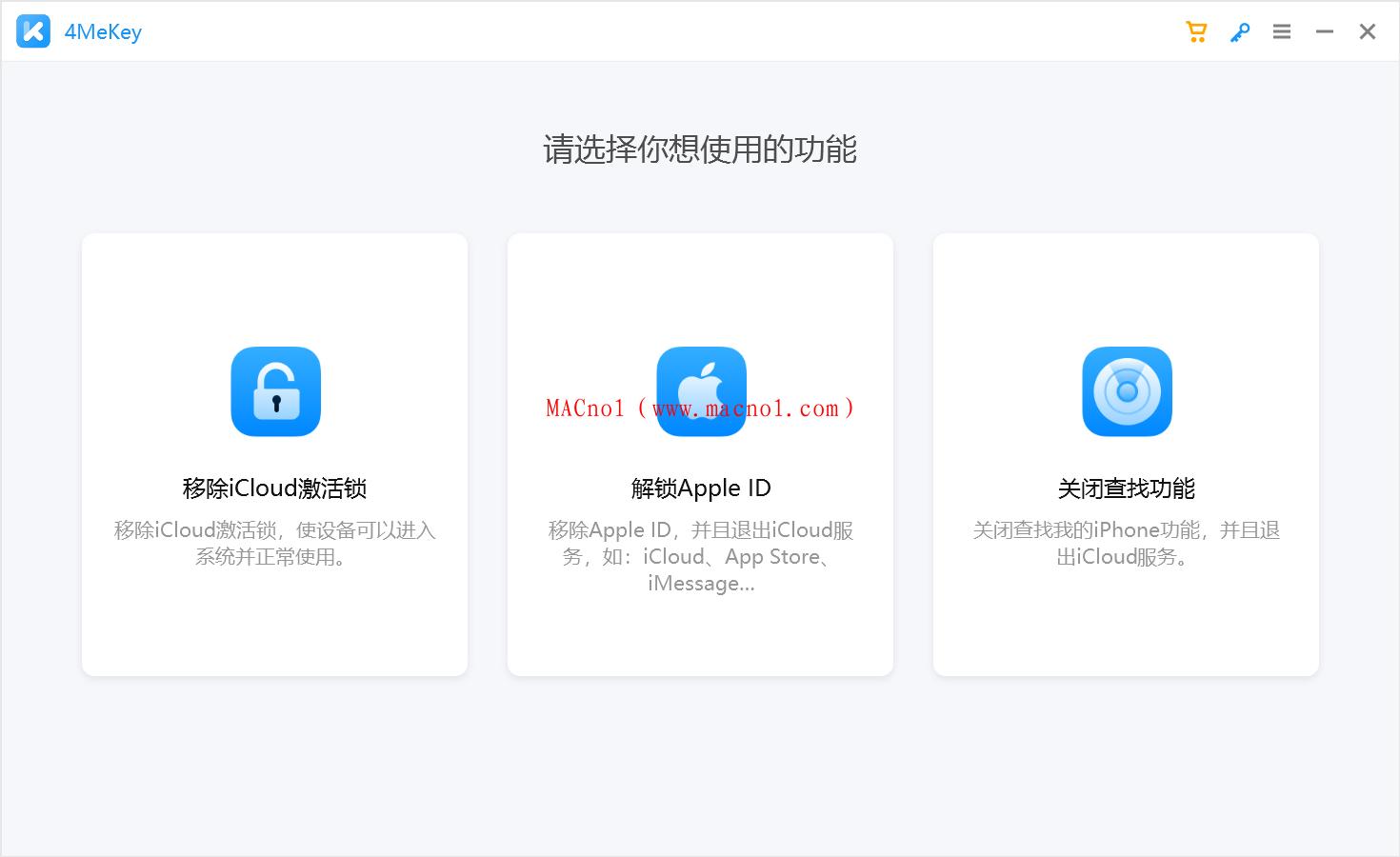 Tenorshare 4MeKey(密码管理工具)v3.0.4 中文破解版 附破解补丁